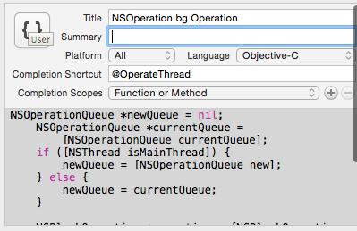 iOS高效编程秘诀—坚持好的编程习惯