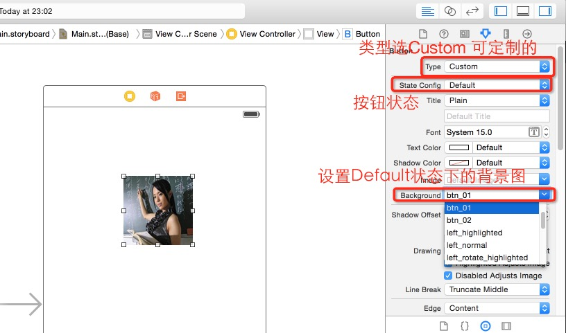 025-控件的基本使用-iOS笔记