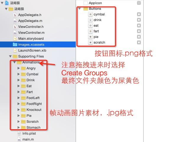 026-代码创建控件-iOS笔记