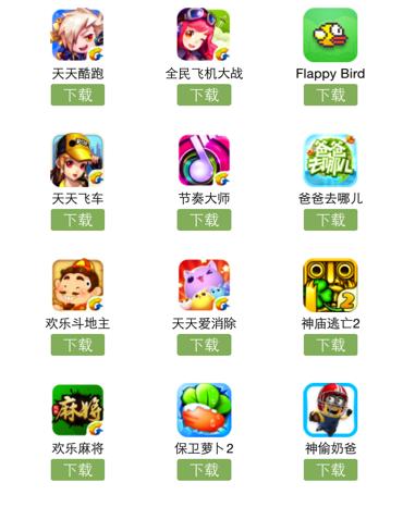027-应用管理之MVC模式-iOS笔记