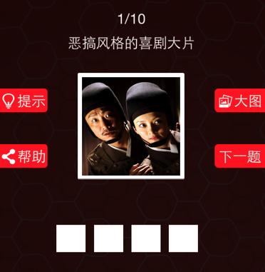 028-超级猜图-iOS笔记