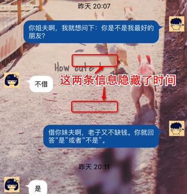 032-UITableView(3)-iOS笔记