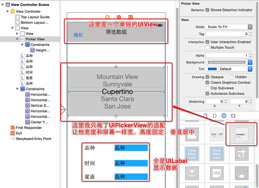 035-多控制器管理(1)-iOS笔记