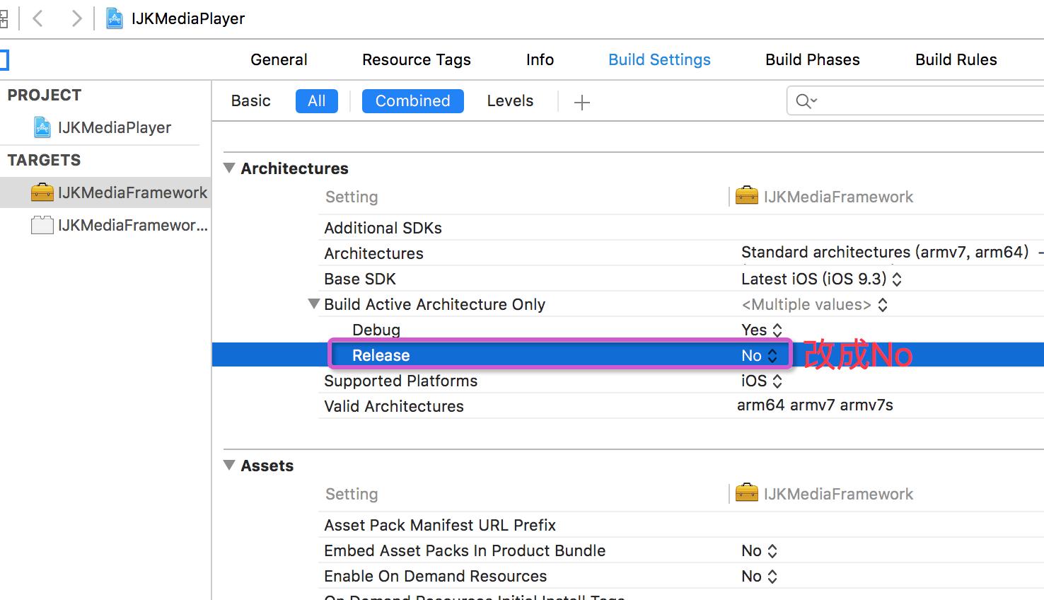 iOS打包支持真机和模拟器的framework